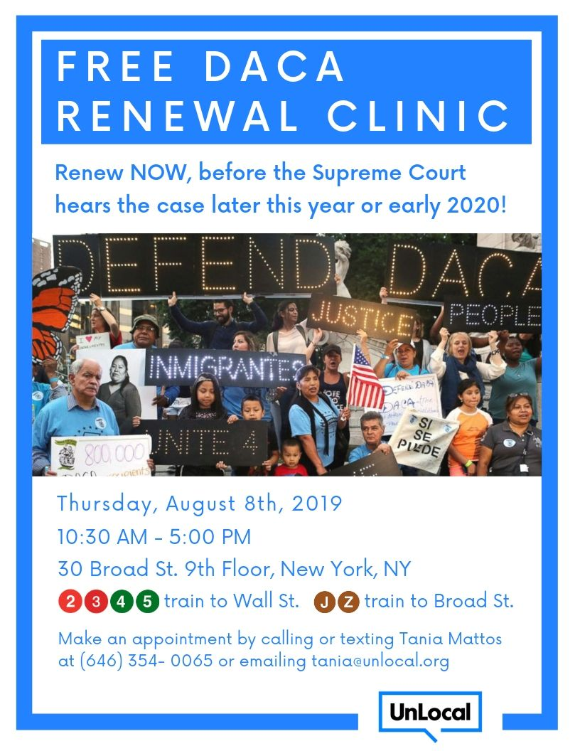 Free DACA Renewal Clinic